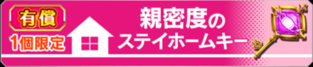 iOS の画像 (780) (1).png