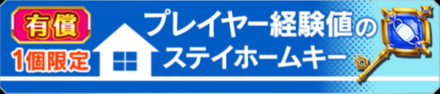 iOS の画像 (781) (1).png