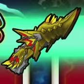 暴食の重弩のアイコン