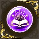 学者の記憶・紫の画像
