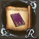 魔法学教本のクラフトレシピの画像