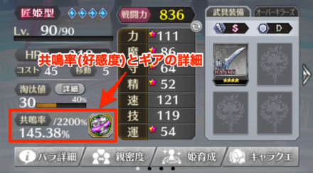 iOS_の画像__948_ (2).png