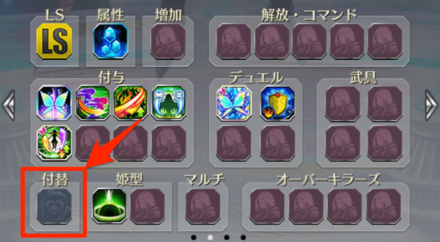 iOS_の画像__949_ (1).png