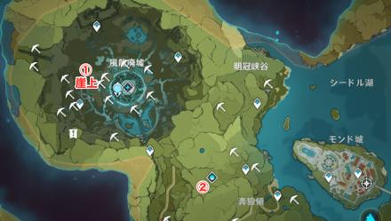 モンド・風龍廃墟付近