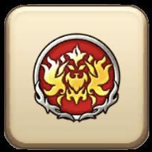 イフレムメダル