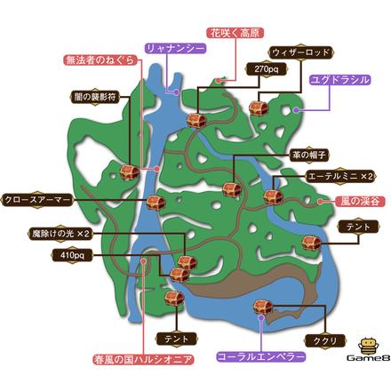 序章フィールドマップ