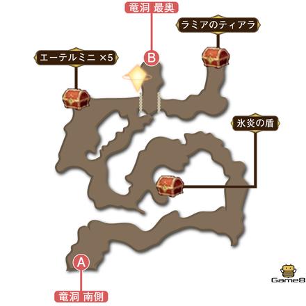 竜洞マップ