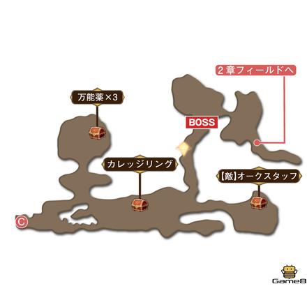 瘴気の森マップ