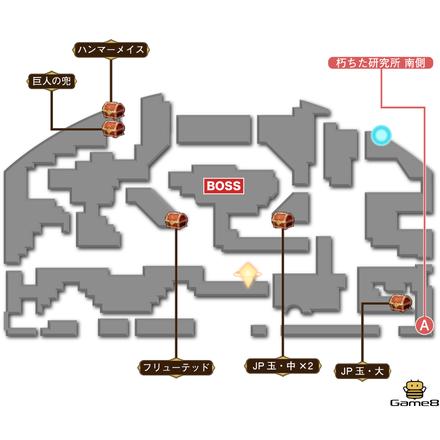 朽ちた研究所マップ