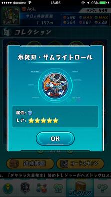 Show?1477735008