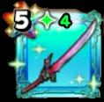 星のドラゴンクエスト(星ドラ)】竜神王の剣(覚醒)の評価とおすすめスキル|ゲームエイト