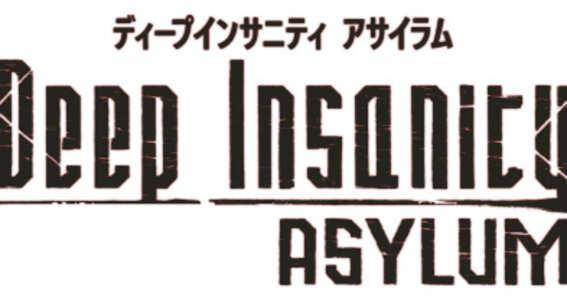 完全新作RPG『ディープインサニティ アサイラム』新たに大空直美さんらが演じるキャラ3体を公開!声優サイン色紙プレゼントキャンペーンも同時開催!