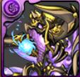 闇の護神龍の画像