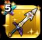 ラミアスの剣の画像