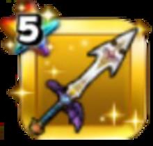 ラミアスの剣