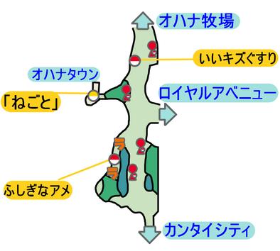 6番道路のマップ画像