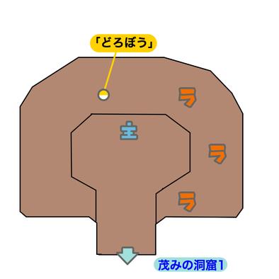 茂みの洞窟のマップ画像