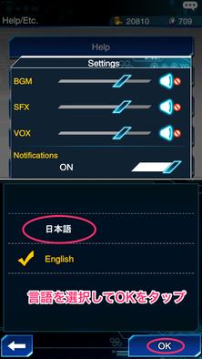 3:下部のボックスで言語を選択の画像