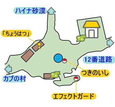 13番道路のマップ画像