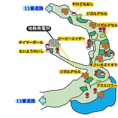 12番道路のマップ画像