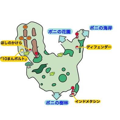 ポニの広野のマップ画像