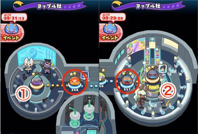 ぷにぷに 隠しステージ21