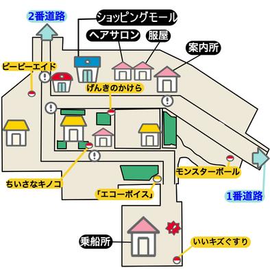 ハウオリシティのマップ画像