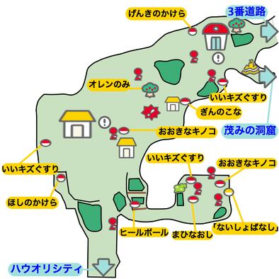 2番道路のマップ画像