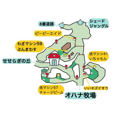 5番道路のマップ画像