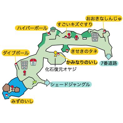 8番道路のマップ画像