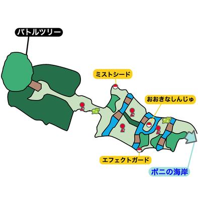 ポニの険路のマップの画像