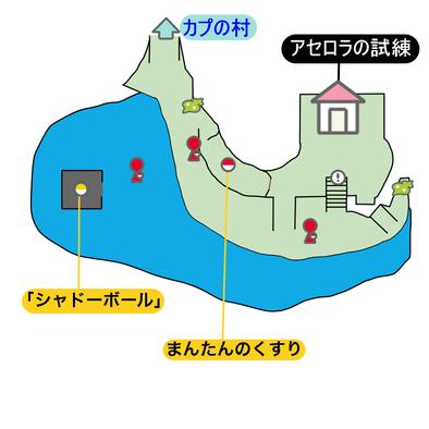 14番道路のマップ画像