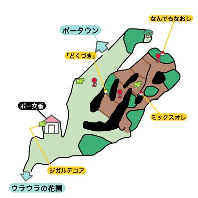 17番道路のマップ画像