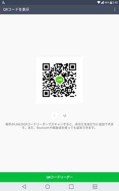 Show?1480355748