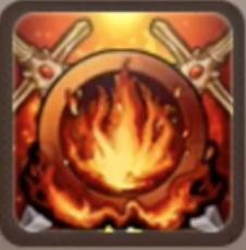 火の審判の画像