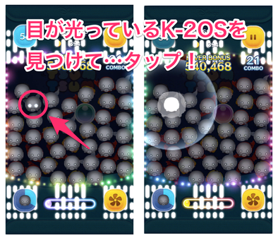 K-2SOのスキル画像1