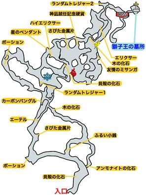 グレイシャー洞窟のマップ画像