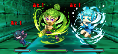 水の護神龍の2F