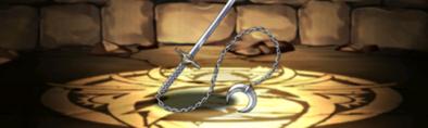 斬魄刀・氷輪丸