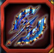 星3の武器