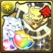 潜在たまドラ☆悪魔キラーの画像