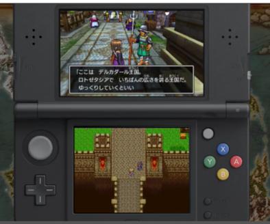 3DS実機画像