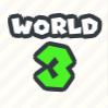 ワールド3