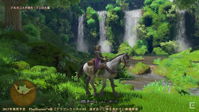 ドラクエ11のPS4版ゲーム映像2