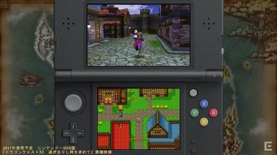 ドラクエ11の3DS版ゲーム画像