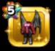 竜魔人スーツのアイコン