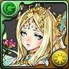 妖精森の女王・ティターニアの画像