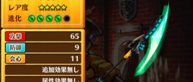 ランサー(槍)武器の評価一覧バナー