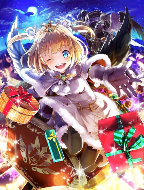 クリスマスマール覚醒絵
