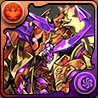 獄刃の龍機神・バルディンの画像